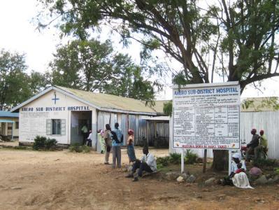 Hospital near Kisumu