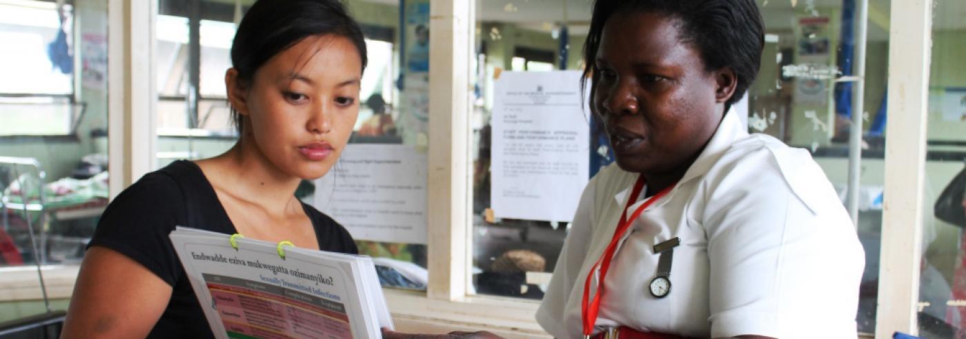 GO Health Fellow Fan Lee 2012