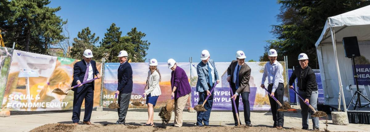 UW leadership and partners break ground for the population health facility